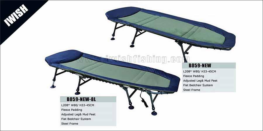 Lake Lounger Carp Bedchair Wholesale