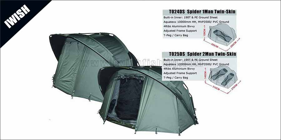 Carp Day Shelters Essential In Carp Fishing Set