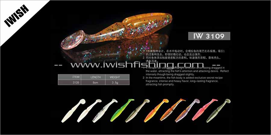 Fish Smell Fishing Bait Soft Bait Molds Supplier